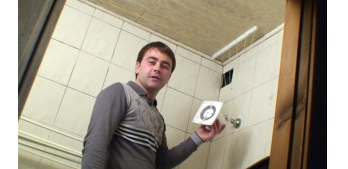 Fan installation in a bathroom