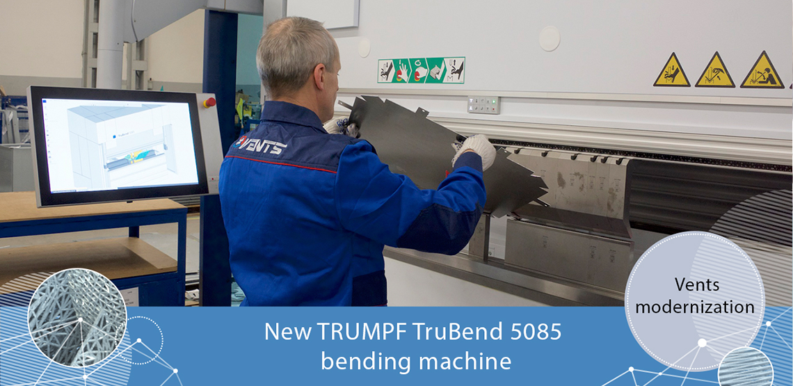 New bending machine TRUMPF is running!